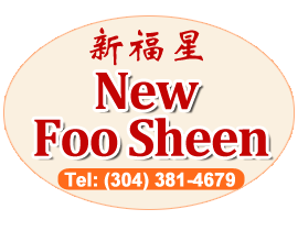 New Foo Sheen Chinese Restaurant, Morgantown, WV